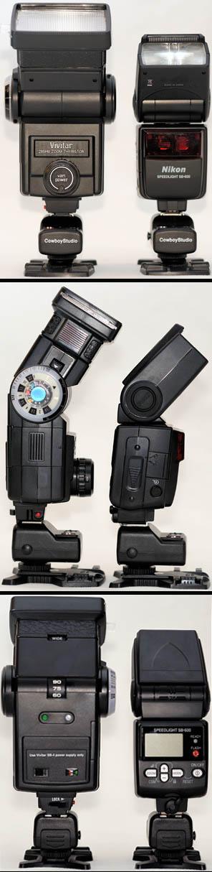 Vivitar 285HV vs Nikon SB600